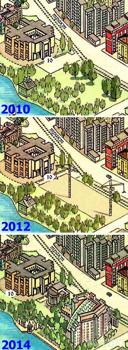 У Дворца детей и молодежи выросли два новых посольства — огромный и помельче, а старое деревянное здание лодочной станции снесли и построили на его месте новые корпуса