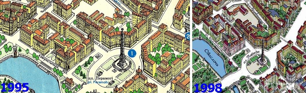 Площадь Победы на первом панорамном издании Минска и на карте издательства «Евроферлаг». Видно заметное искажение проекции