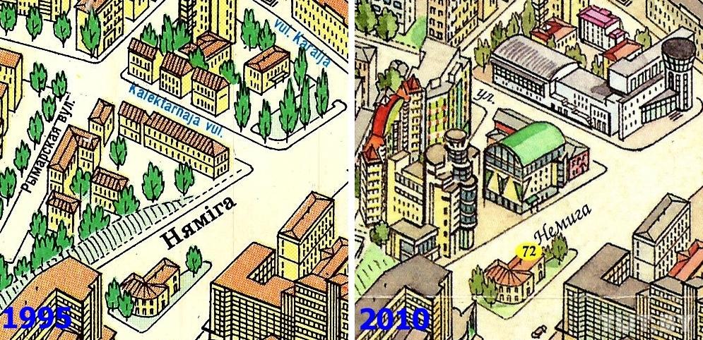 Слияние улиц Немига и Мясникова также полностью преобразилось. Среди нагромождения бизнес-центров чудом уцелело здание бывшей поликлиники 1928−1933 гг. (в центре, на плане 2010 года помечено номером «72»)