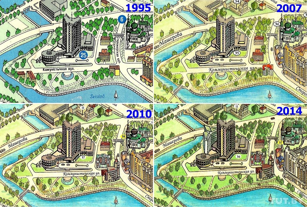 За двадцать лет в сквере, который теперь носит название Старостинская Слобода, произошло немало изменений. Доминанта — гостиница «Беларусь» — осталась на месте. А местность вокруг преобразилась. На кадре 1995 года в левом нижнем углу мы еще видим постройки бывшей бисквитной (точнее — бисквитно-полиграфической) фабрики (ул. Коммунистическая, 83, ранее — ул. Мопра, 127). Фабрику ликвидировали в 92-м, но старые здания еще некоторое время стояли на своем месте. Четырехэтажный жилой дом с башенкой в правой части кадра, над парусником (старый адрес — ул. Мопра, 95, позже — Коммунистическая, 49) за несколько «присестов» превратился в банк «Москва-Минск». Т-образный домик за ним, где был детско-юношеский центр «Контакт» (Коммунистическая, 86) стал «Домом Москвы». Двухэтажный дом (ул. Сторожевская, 21) у пешеходного мостика уже снесли. Длинный жилой дом по Сторожевской «перекинулся» через Коммунистическую, а за гостиницей вырос офис «Банка развития», который предназначался для Белорусской калийной компании