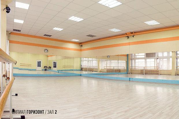Фото с сайта 4dance.by
