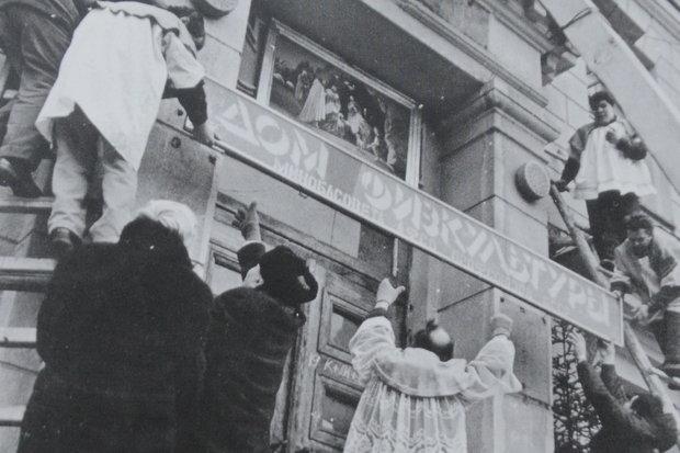 Минчане снимают табличку «Дом физкультуры» и водружают на крышу здания крест. Источник: In Nomine Domini, Минск, 2010.